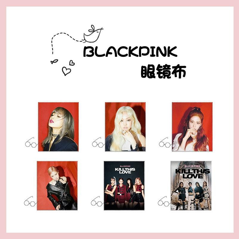 Black Pink Comeback Poster KILL This LOVE Photo Glasses Cloth Superfine Fibre