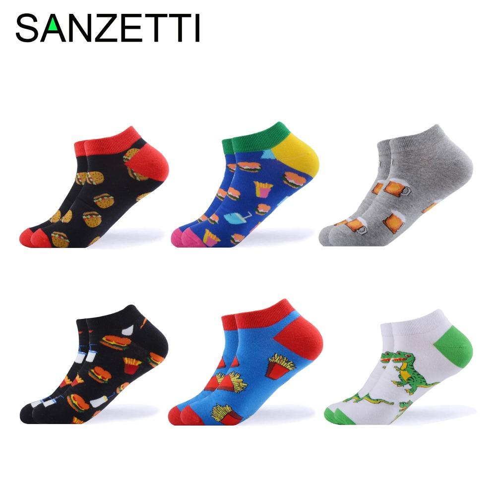 dd1bc5710538a SANZETTI Men's Colorful Ankle Socks Combed Cotton Casual Socks Beer ...