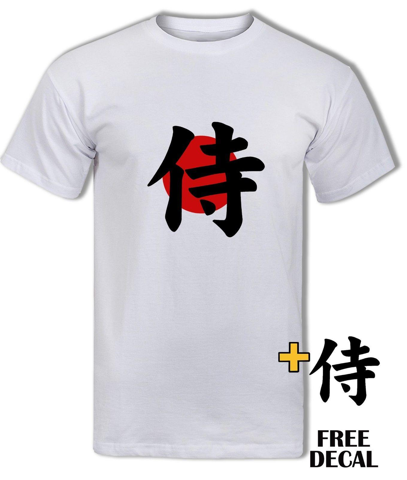 0d2137a3 T Shirts Japanese Writing – EDGE Engineering and Consulting Limited