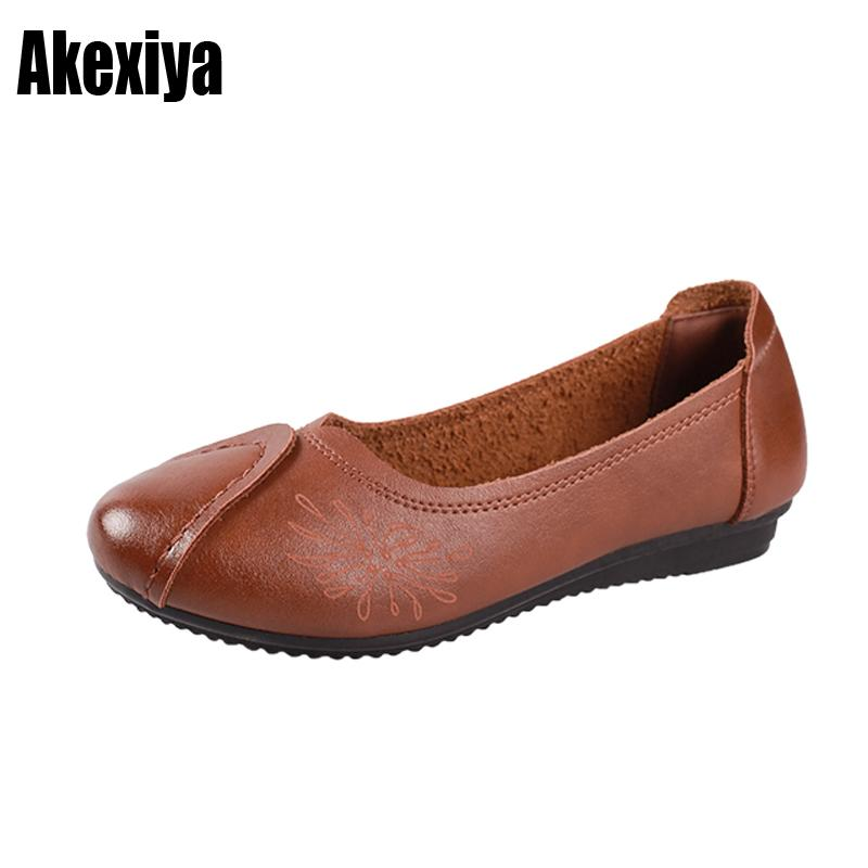 08a70095249 Pring Autumn Fashion Loafers Single Shoes Soft Casual Flat Shoes ...