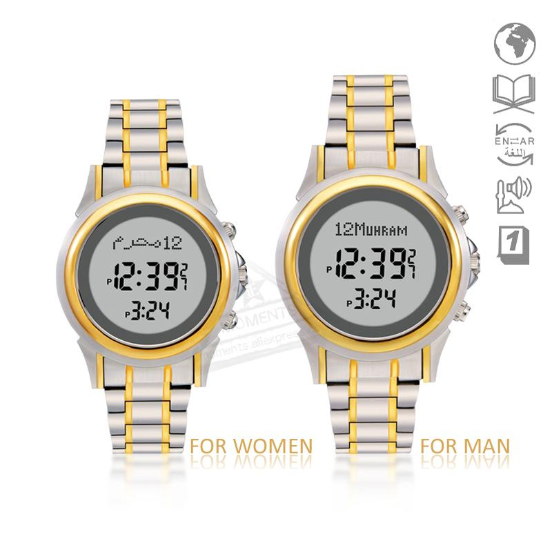 Helpful Lovers Watch For Muslim Woman Wristwatch Prayer With Arabic English Azan Couple Clock For Islamic With Prayer Times Leather Box Women's Watches