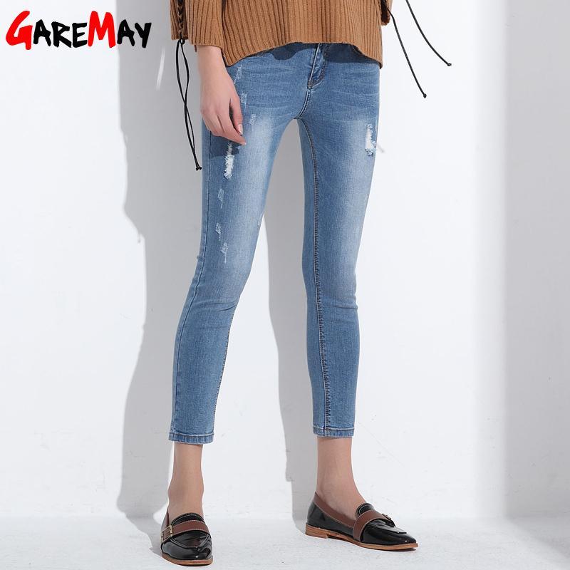 b8724fe8fa7a Compre Pantalones Vaqueros Rotos Para Las Mujeres Skinny Denim Capri Jeans  Femme Stretch Jeans Mujer Vaqueros Mujer Pantalones Delgados Del Lápiz Para  ...