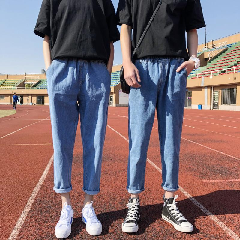 44ae61e1 Compre Pantalones Vaqueros Para Hombre Verano 2019 Nuevos Nueve Pantalones  Color Sólido Ocasional Pareja Suelta Popular Juvenil Personalidad De La Moda  De ...
