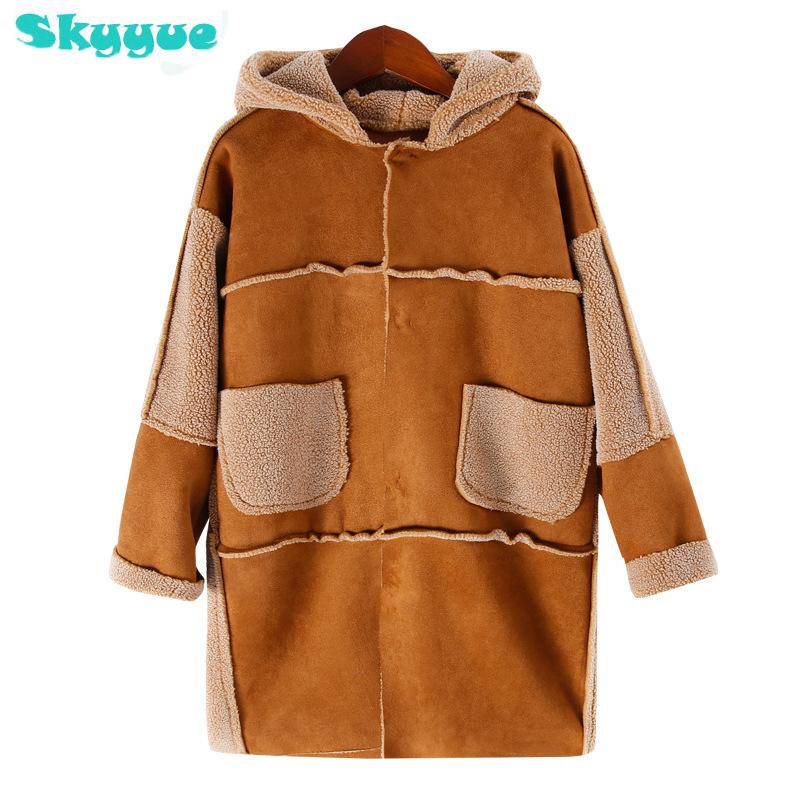 a22d152e6269 Fashion Hooded Trench Coat Boys Kids Patchwork Trench Coat 5Y 10Y ...