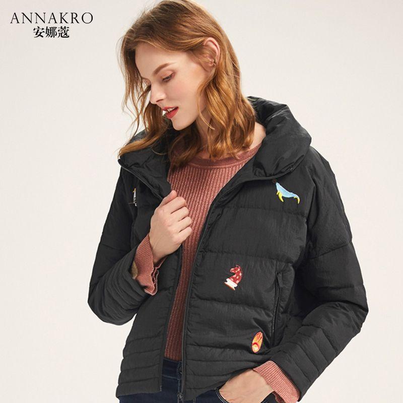 acheter populaire 872ff 2d640 Doudoune courte version coréenne féminine 2018 nouveau petit homme de la  mode coréenne mince manteau d hiver brodé ANNAKRO