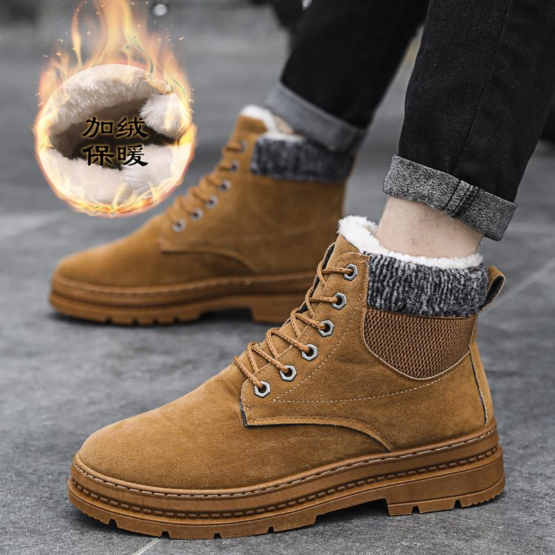 61f29e907d7a YRRFUOT Men S Snow Boots Brand Outdoor Keep Warm Man Casual Shoes Fashion  Ankel Non Slip Lace Up Martin Boots Thick Bottom Flats Winter Boots For  Women ...