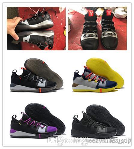 9c598ff9f45a Kobe AD EP Mamba Day Sail Multicolor Men Basketball Shoes Wolf Grey ...