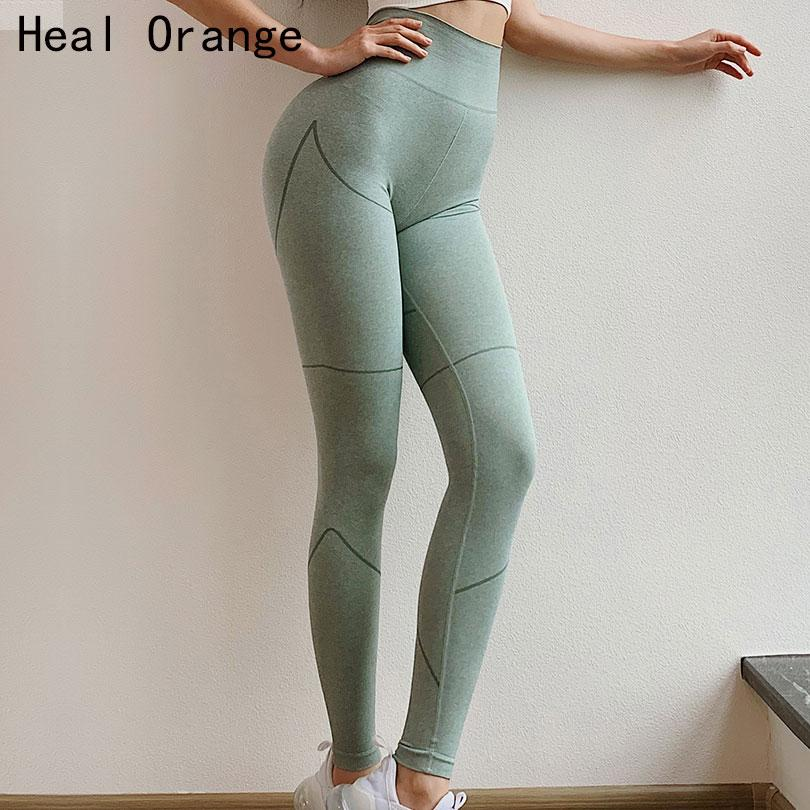 7ab1786f3540bc 2019 Push Up Women New Flawless Knit Tights Gym High Waisted Camo ...
