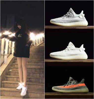 3fc771958ca New Sply Arrive 350 Boost 350 V2 Kanye West V3 Sneakers Yellow-Semi Frozen  Zebra Beluga 2.0 Mens Women Running Sports Shoes