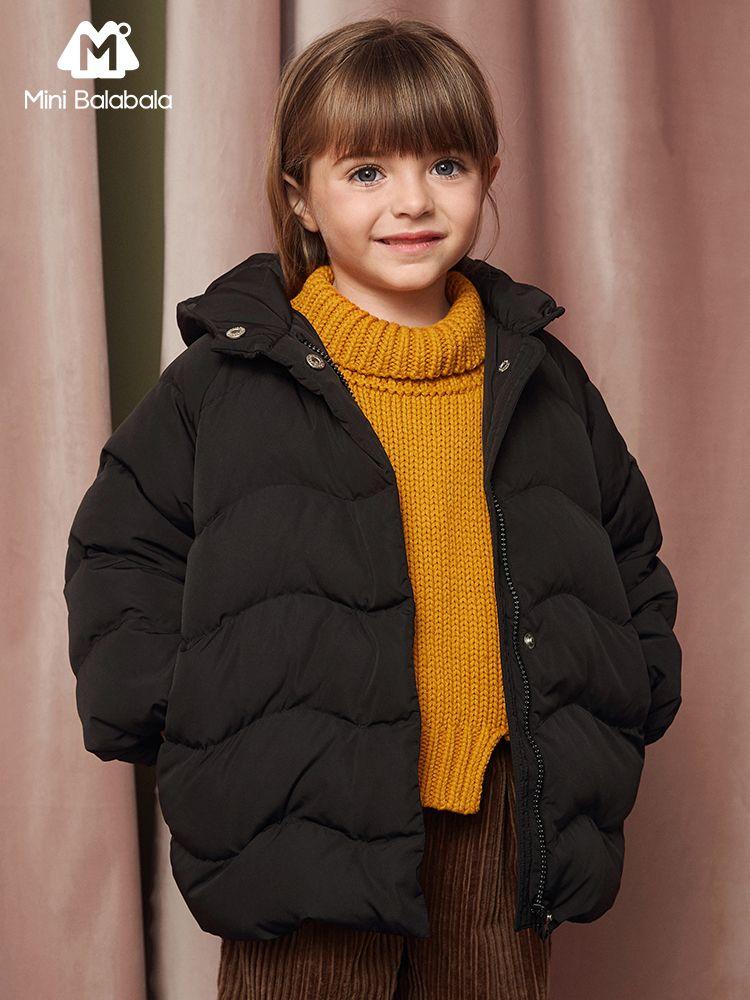 0606c3bad Minibalabala Kids Lightweight Puffer Jacket For Girls Children ...