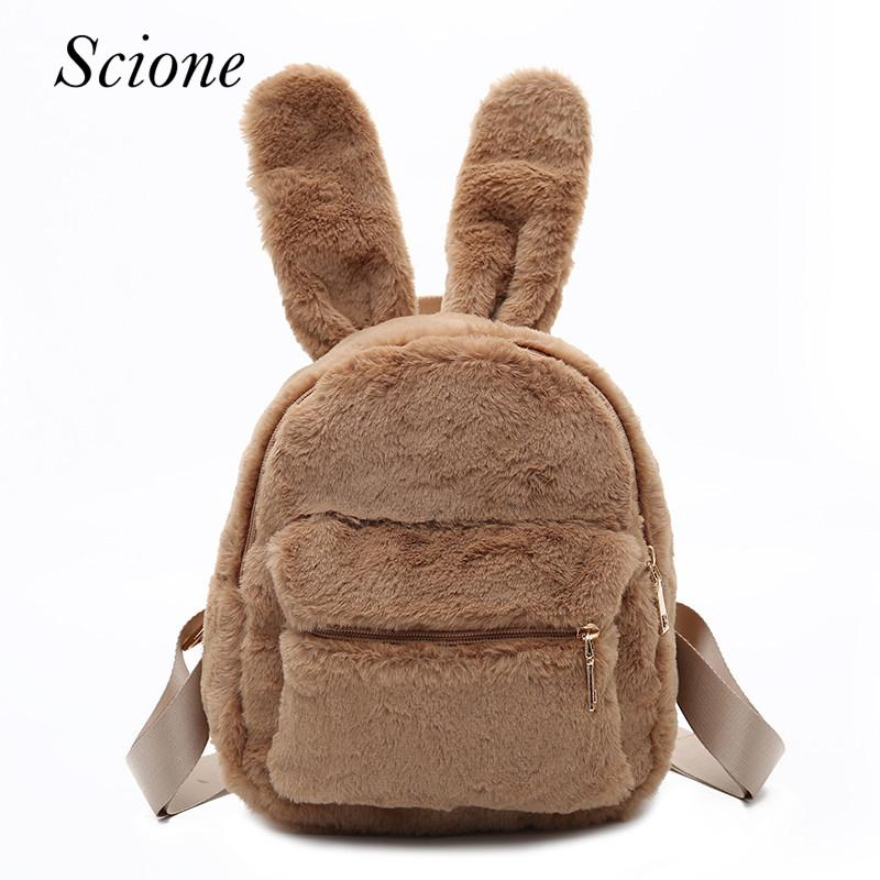 Soft Female Mini Plush Bags Bunny Bags Cute Solid Faux Fur Backpack Girls  Rabbit Shape Backpacks Winter Travel Portable Backpack Backpacks For Men  Jansport ... 04e28474369d8