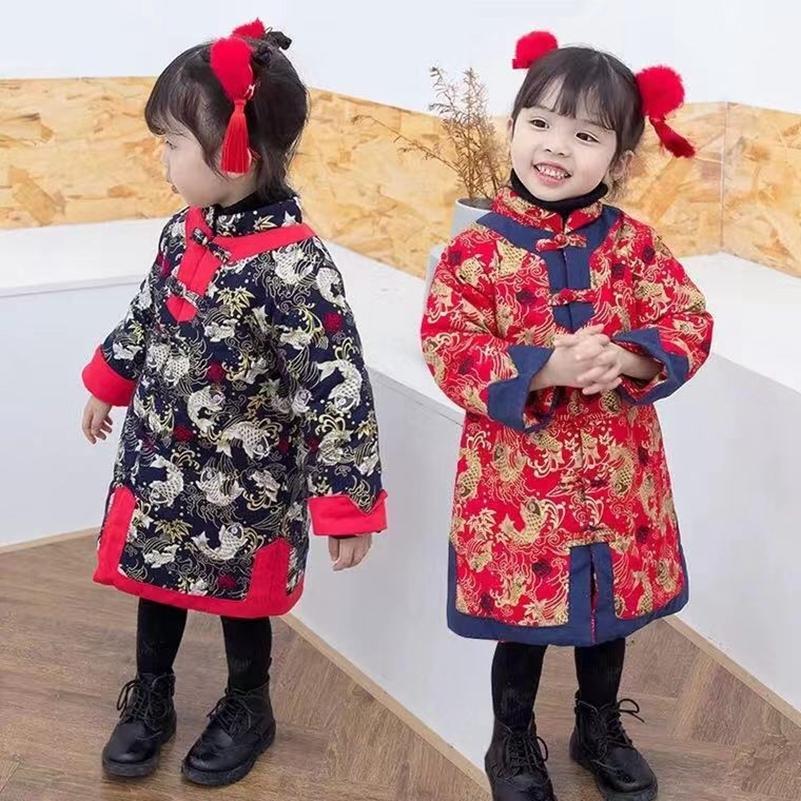 39535872a Vestido de año nuevo chino para niñas Vestido de boda de invierno para  niños Vestidos cálidos para niñas Vestido largo de satén rojo de manga ...