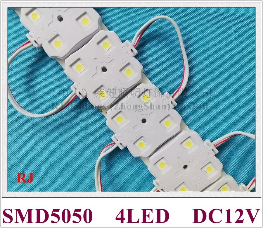 SMD5050 New arrival New design injection LED module waterproof 5050 LED module DC12V 0.96W 4led IP66 37mm*37mm*6mm CE ROHS