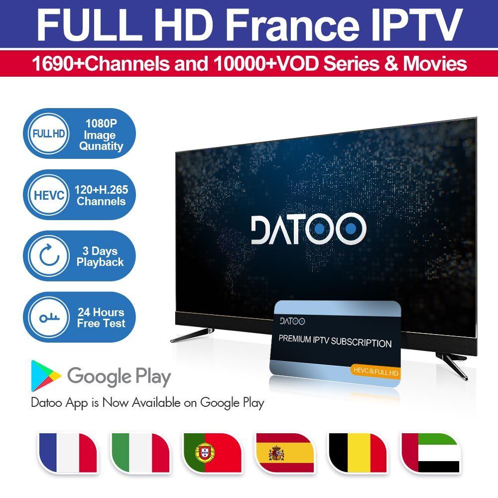 IPTV France Arabic Italy Spain Portugal 1 Year IP TV DATOO IPTV 1 Year  Subscription Code IPTV France Arabic Italy Spain Portugal