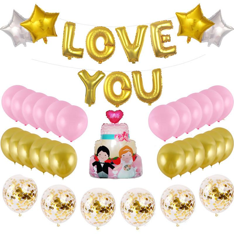 Love U Foil Balloons ValentineS Day Wedding Birthday Party Supplies Cake Star Shape 18 12 Inch Mylar Balloon Decorations Celebration