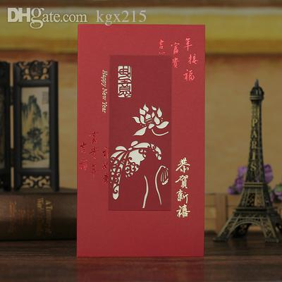 new years greeting cards three dimensional business greeting postcards creative chinese style paper cut cards for new years day new year greeting card