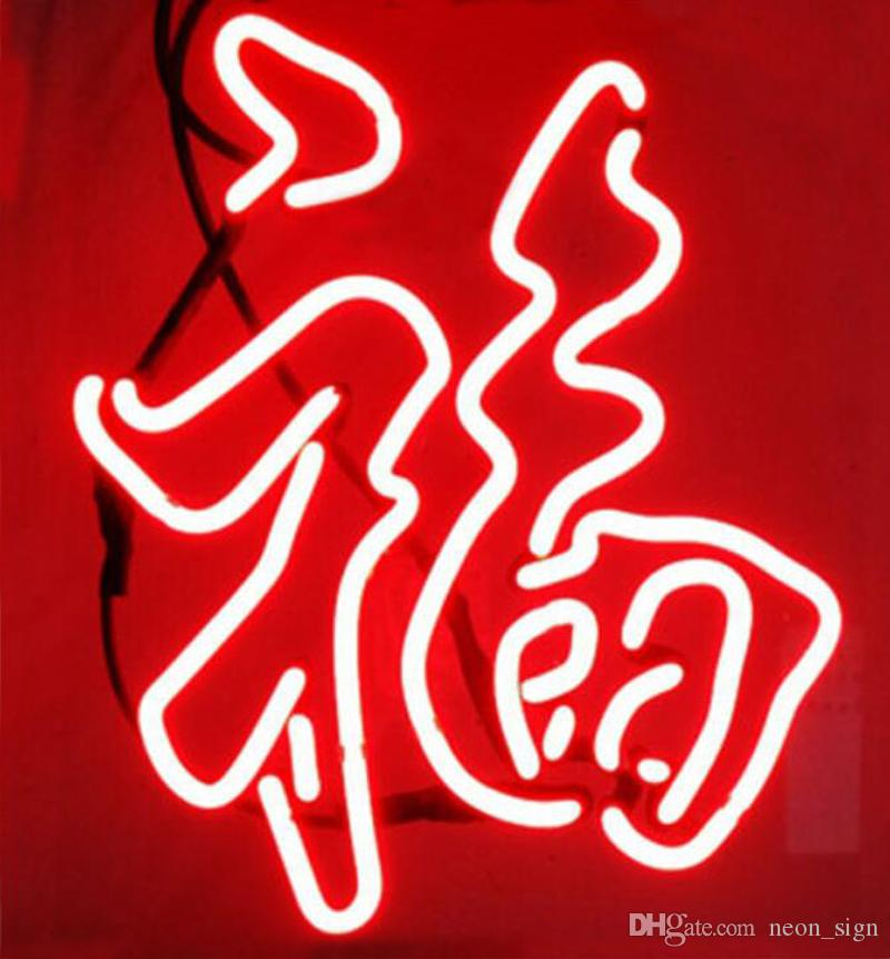 8a40654a00 2019 Chinese Red Blessing Neon Sign Benediction Custom Handmade Real Glass  Tube Home Decoration Art Display Neon Signs With White Backing 16X16 From  ...