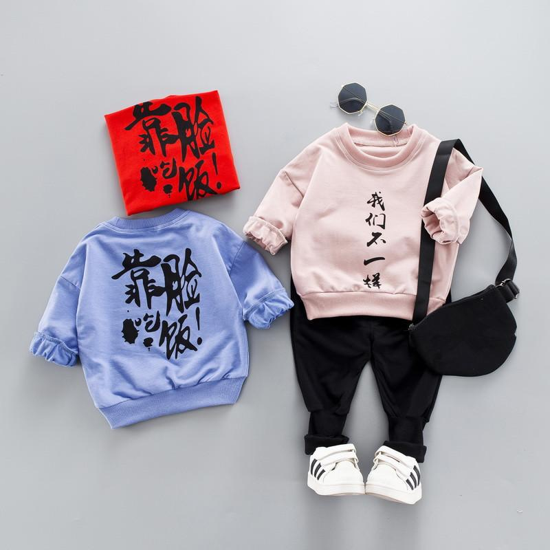 0-4 years High quality boy girl clothing set 2019 new spring active casual sport kid suit children baby clothing T-shirt+pant