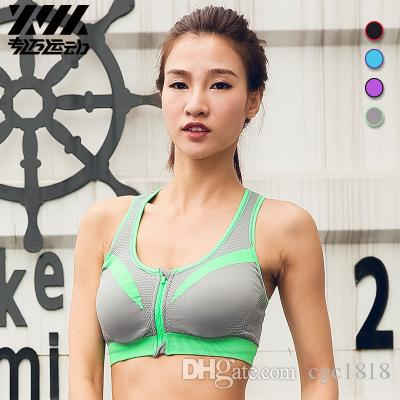 f429abba6 2019 Sports Bra Vest Style Gathered Big Breast Underwear Women Running  Fitness Large Size Zipper From Cgc1818