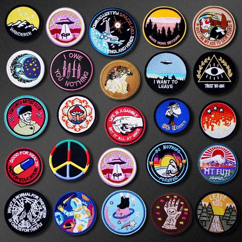 Airship UFO Mountain Patch for Clothing Iron on Embroidered Sewing Applique Cute Sew On Fabric Badge DIY Apparel Accessories