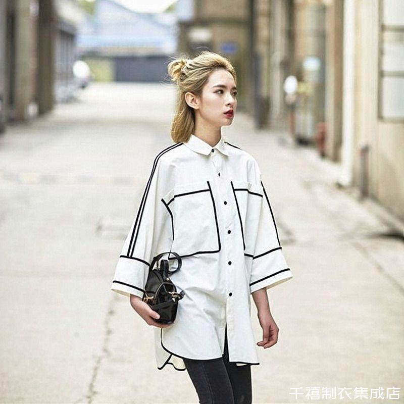 c30f89c7fb45 New Spring Garment für Frauen im Jahr 2019 Hong Kong Style Shirt Hafen Stil  Retro Europäischen Design Sinn Kleine Bevölkerung Weißes Hemd Rock ...