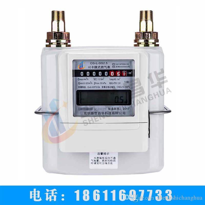 8980d24de5d Compre G4 Tarjeta IC Medidor De Gas Medidor De Gas Mesa De Gas Natural A   38190.96 Del Shengshichanghua