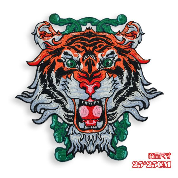 embroidery tiger patches for jackets,sew on tiger applique,big tiger patch,emblem badges for coats,GJ0483