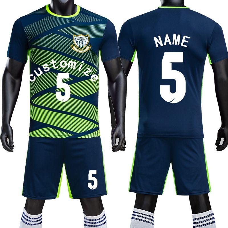 Compre 2019 New Kids Adulto Em Branco Soccer Jersey Conjunto Survetement  Futebol Kit Camisas Futbol Shorts Terno Personalizado 18 19 Uniformes De  Futebol ... ee615c1ab2a7b