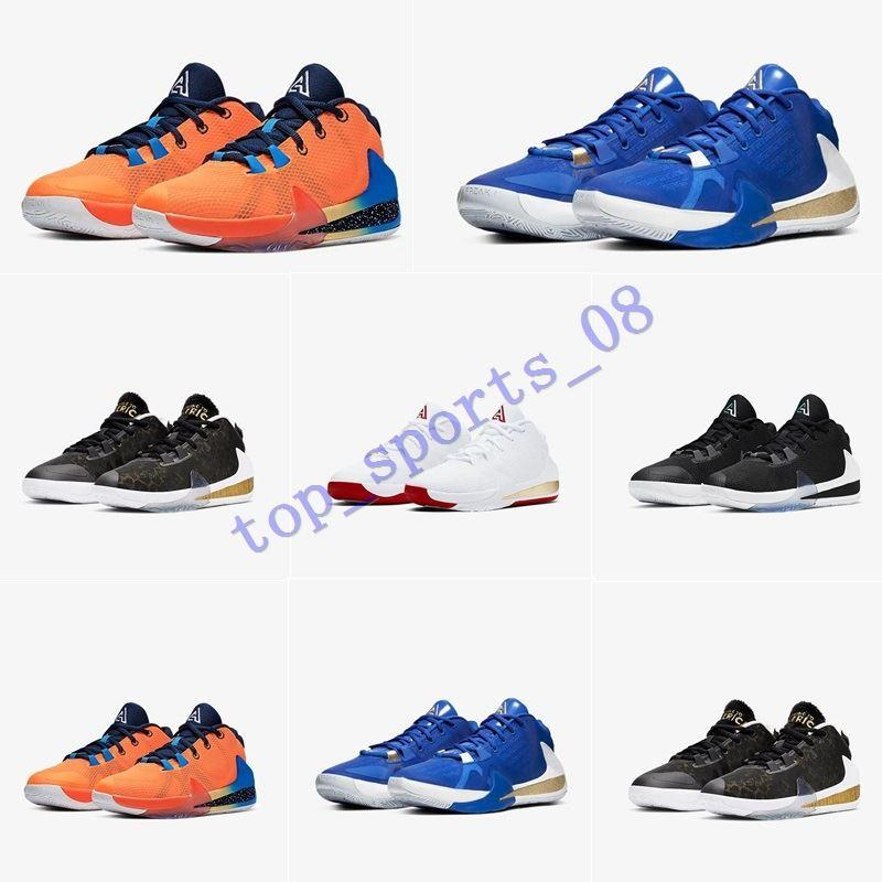 2019 Yánnis Antetokoúnmpo Zoom Freak 1 FIBA ​​Grèce orange Coming to America Signature Basketball Chaussures Sport Designer Chaussures Taille 40-46
