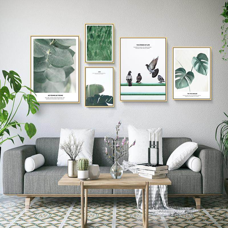 Green Plants Wall art canvas painting Wall Pictures print for Living Room  Nordic art Posters No Frame morden print Home Decor