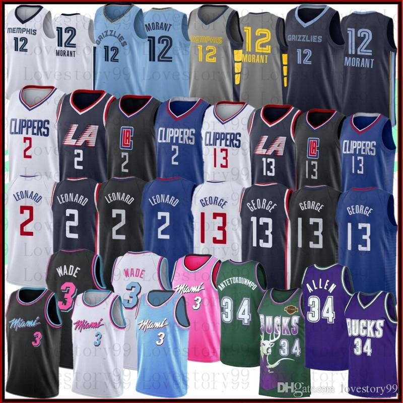 Kawhi NCAA Jersey 2 Leonard Paul 13 George 12 Ja Morant Jerseys Ray 34 Allen Dwyane 3 Wade Hot Sale Jerseys 2019 New