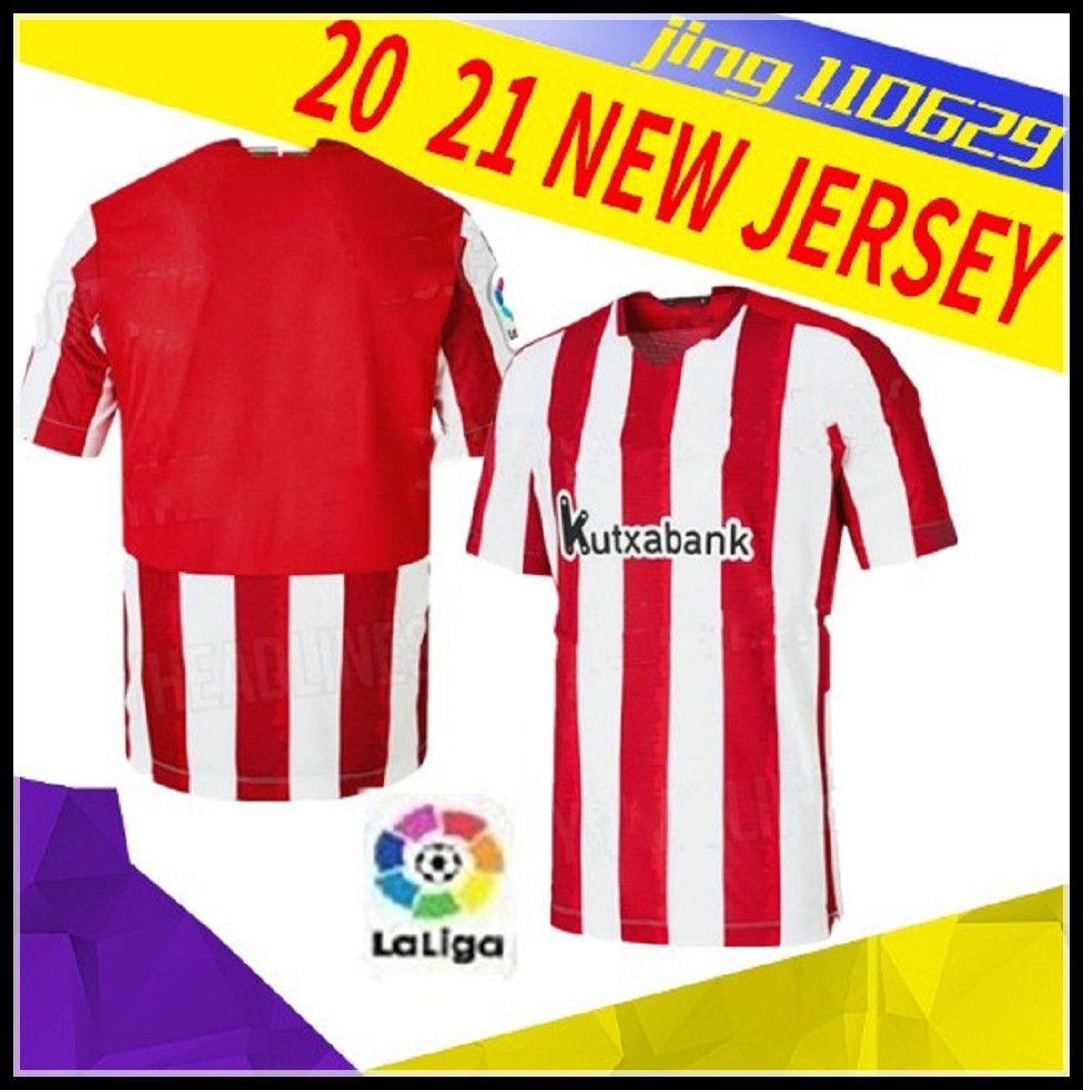 2020 20 21 Mens Athletic Bilbao Fc Soccer Jersey 2020 2021 ...