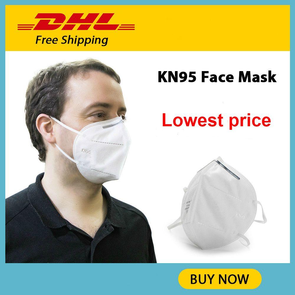 5 слойный kn95 маска Складной маска для лица с Квалифицированные сертификации Противопыльный лица Маски Оптовая Быстрая свободная перевозка груза DHL