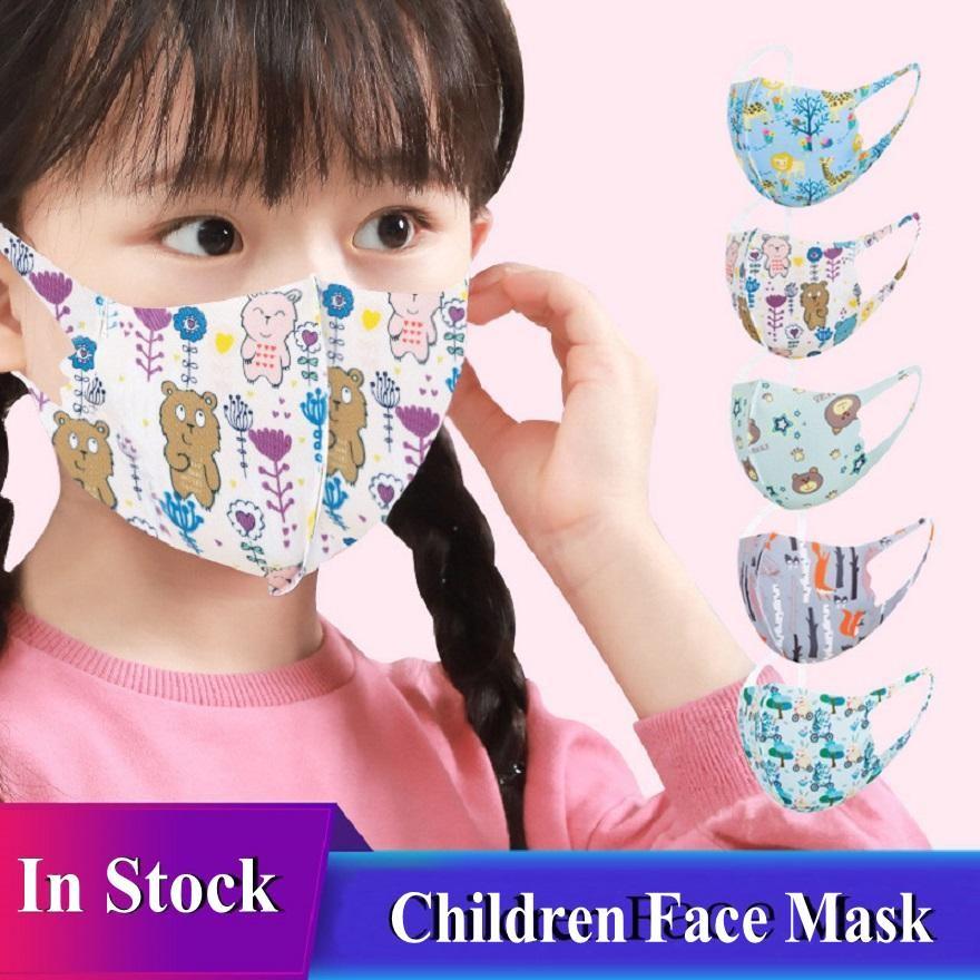 في سوق الأسهم جها جديدا قناع مصمم وجه الأطفال قناع الكرتون المطبوعة أقنعة للأطفال يمكن أن تغسل الطلاب تنفس واقية للأطفال