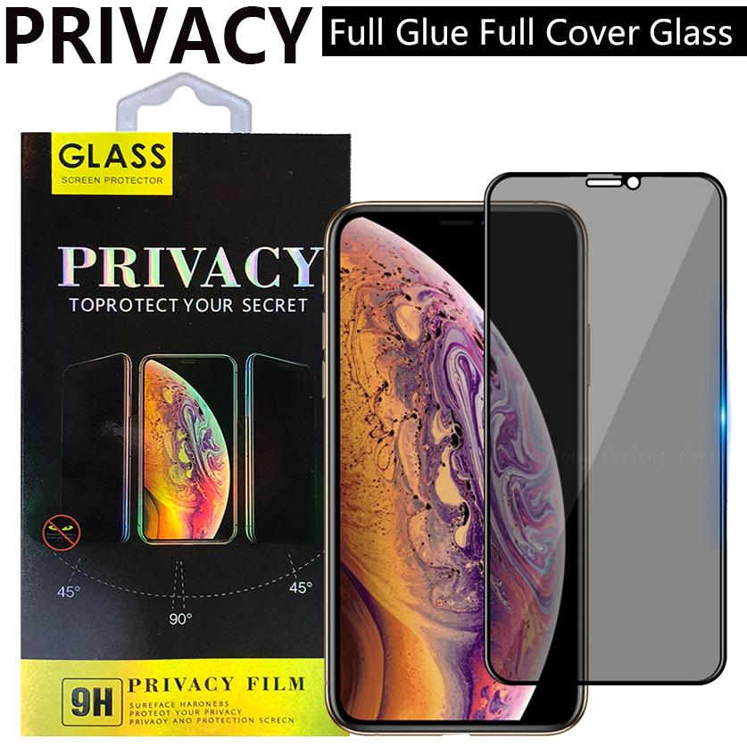 개인 정보 보호 안티 - 엿보는 안티 스파이 풀 커버 풀 접착제 강화 유리 iPhone12 아이폰 12 11 Pro XR XS Max 6 7 8 Plus