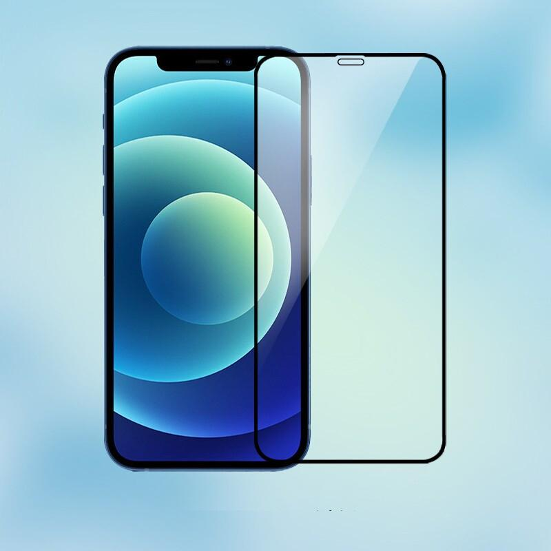 9D 전체 커버 접착제 강화 유리 전화 화면 보호대 아이폰 12 Pacakge 빠른 배송 MAX 8 7 6 11 XR X XS MAX PRO