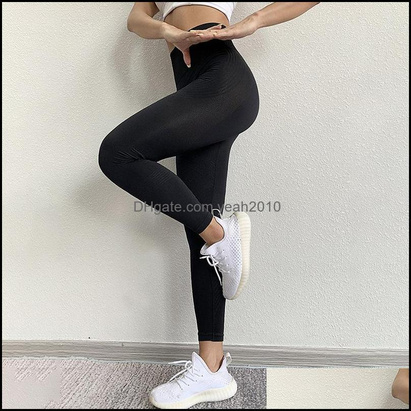 Lift The Hip Yoga Outfit Ladies Seamless High Elasticity Fitness Tracksuits Tummy Control Leggings Tights Running Jogging Sportswear