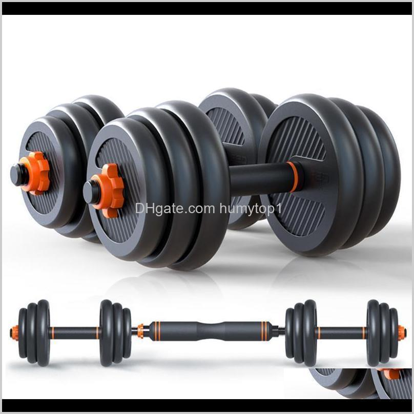 2020 New popular adjustable dumbbell set 40kg/2PCS household fast automatic High quality dumbbells Fitness equipments