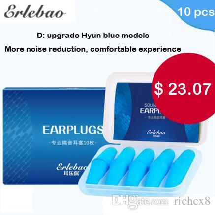 Bouchons d'oreilles bruit de marque Erlebao, les bouchons d'oreilles bruit dorment, travaillent super professionnel bruit-muet