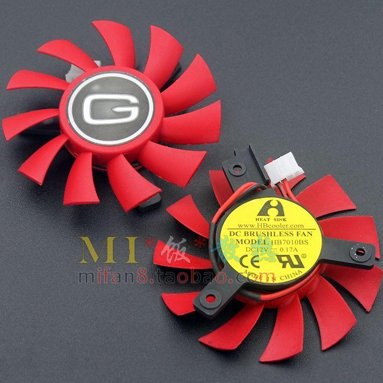 Gainward HB7010BS 12v 0.17A جديد قطر الملعب الأصلي 6.2CM 4.2CM 2 سلك 4pin المكونات