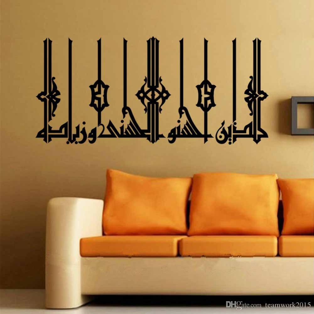 100 wall stickers city newyork city ecity wall stickers by wall stickers city black muslim arabic islam art decals wall stickers vinyl wallpaper