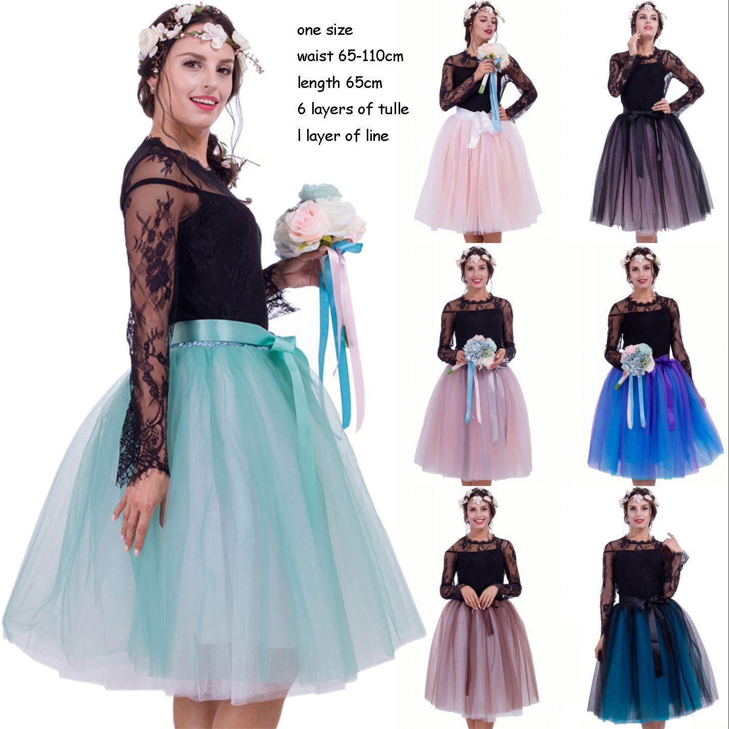 6 Layers Multi Color Tulle Midi Skirt Women Fashion Adult Tutu ...
