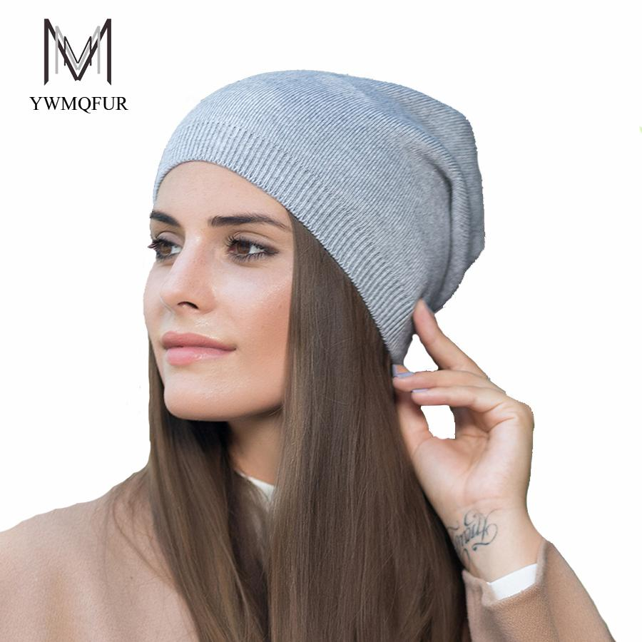 Wholesale YWMQFUR 2017 New Arrival Popular Hats Women S Beanies Hats For  Spring And Autumn Knitted With Wool Fashional Caps Gorros H70A Cool Hats  Cloche Hat ... 3b9969b7487
