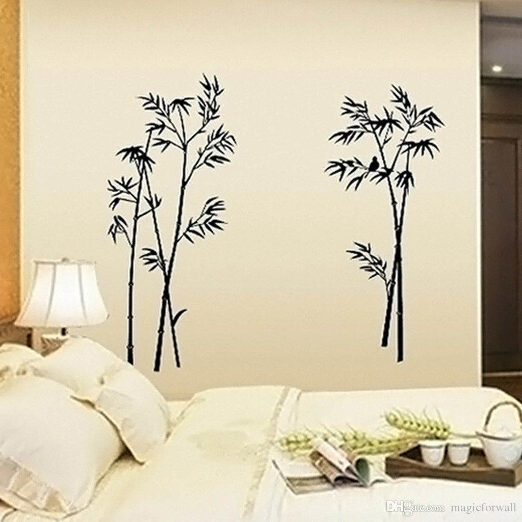 Black Bamboo Single Color Leaves Tree Branch Wall Decor Decal Sticker Removable Living Room TV Background Wall Art Mural Decor Poster