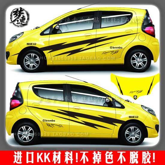 Changan Benben Mini Car Stickers Garland Mini Transport Vehicle