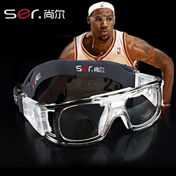 fcea72dee98 Basketball Glasses Prescription - Bitterroot Public Library