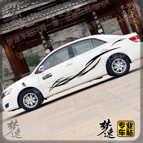 New Zotye Z300 Car Stickers Garland Decoration Vehicle Car