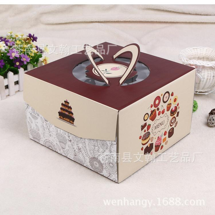 8 Inch Pastry Red Hand Window Box Cake Box West Point ...