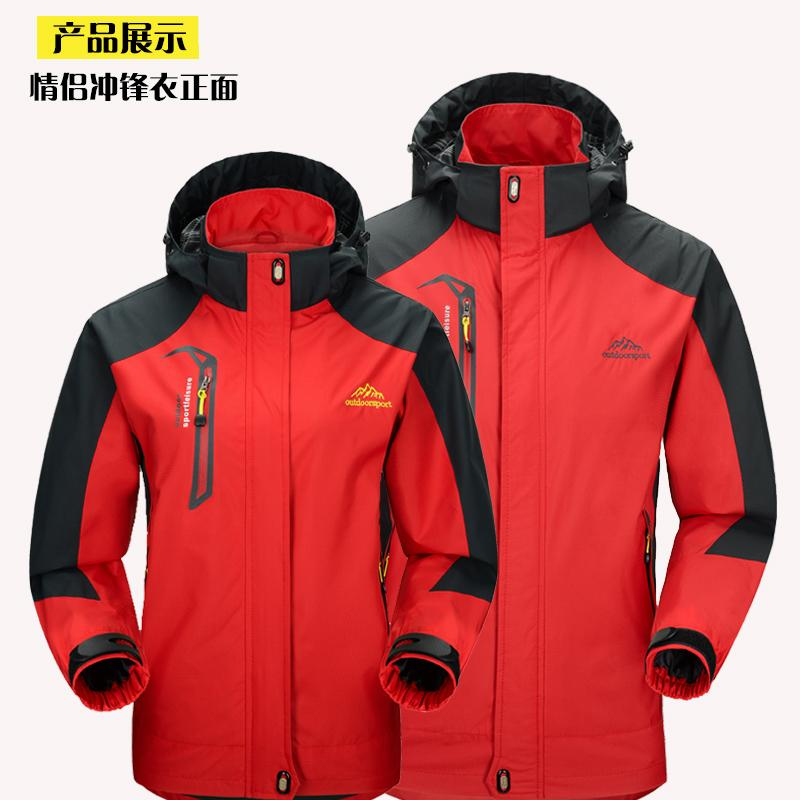 2016 Hot Sale Womens Winter Hunting Clothes Waterproof Softshell Thermal Fleece Warm Couple New Cycling Jackets Men Ski Sportswear Suit