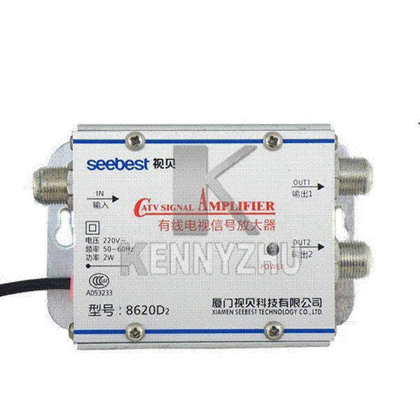 220v 2 Output Sb 8620d2 Catv Amplifier 20 Db Cable Tv Signal ...